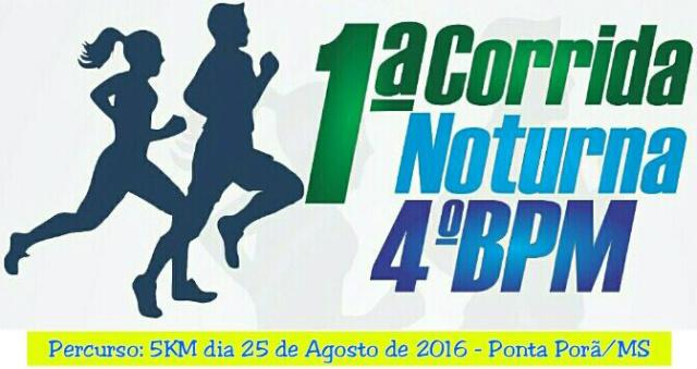 O atleta poderá realizar sua inscrição até o dia 23 de agosto às 17h. - Crédito: Foto: Divulgação