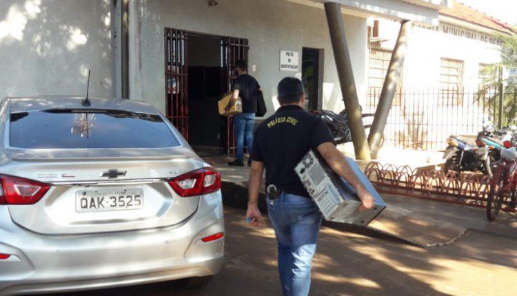 Material apreendido será analisado em busca de novas provas contra os envolvidos - Crédito: Olimar Gamarra / Rio Brilhante em Tempo Real