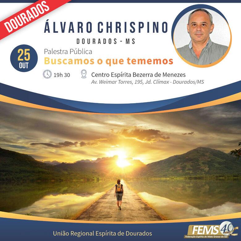 Professor e doutor em Administração Pública do RJ, Álvaro Chrispino, faz palestra amanhã em Dourados - Crédito: Divulgação