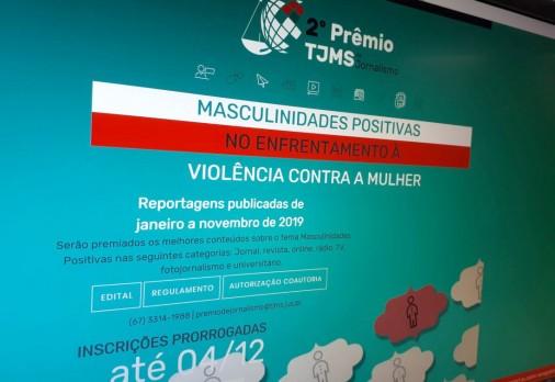 Inscrição para o Prêmio de Jornalismo do TJ termina na quarta-feira - Crédito: Divulgação