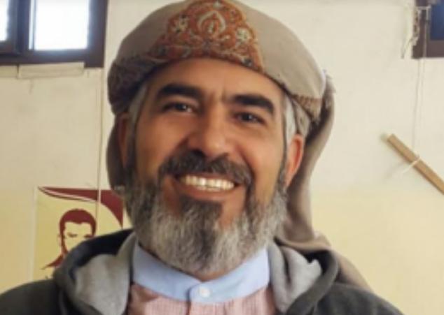 Especialistas da ONU pedem libertação imediata de bahá'ís no Iêmen -